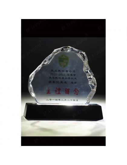 水晶獎座 C0051