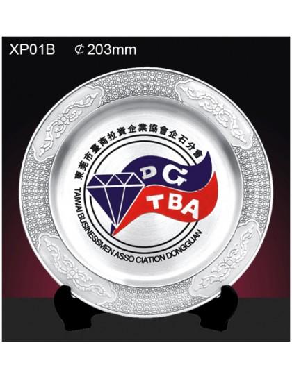 銀碟純錫XP01-直徑152MM,203MM,254MM