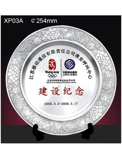 銀碟純錫XP03-直徑203MM,229MM,254MM
