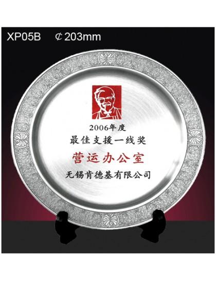 銀碟純錫XP05-直徑152MM,203MM,254MM