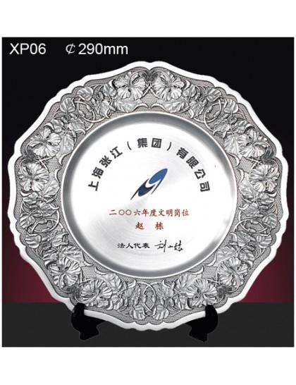 銀碟純錫XP06-直徑290mm