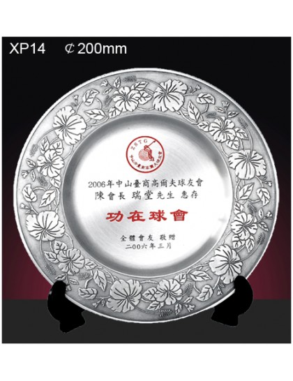 銀碟純錫XP14-直徑200mm