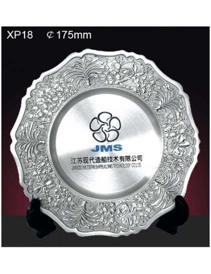 銀碟純錫XP18-直徑143MM, 175MM, 235MM