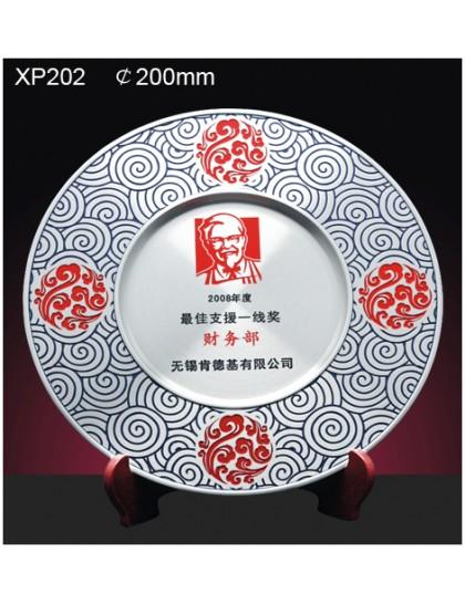 銀碟純錫XP202 - 直徑200mm