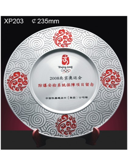 銀碟純錫XP203 - 直徑235mm