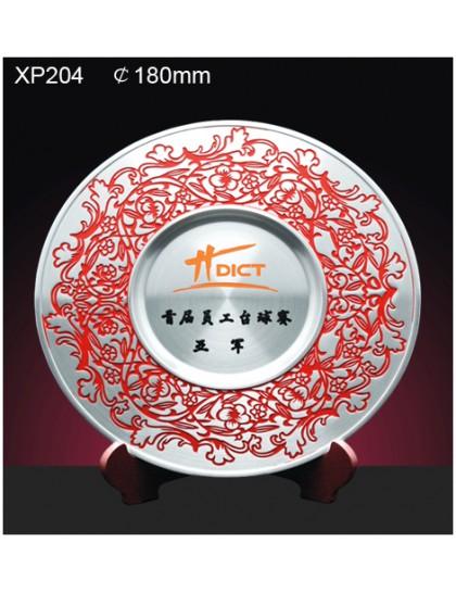 銀碟純錫XP204 - 180mm