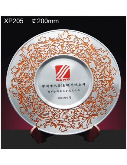 銀碟純錫XP205- 直徑200mm