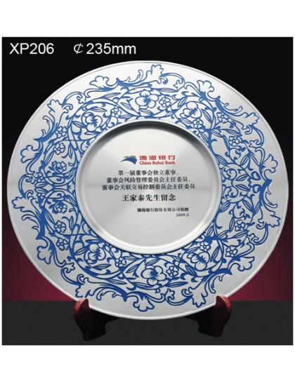 銀碟純錫XP206- 直徑235mm