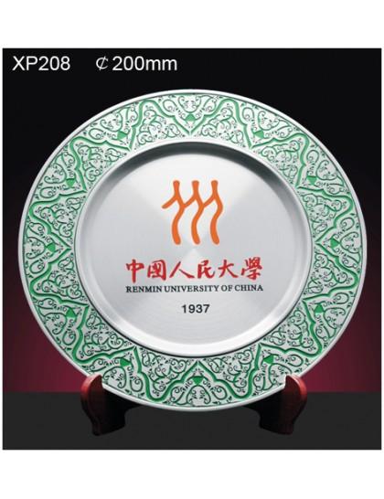 銀碟純錫XP208 - 直徑200mm