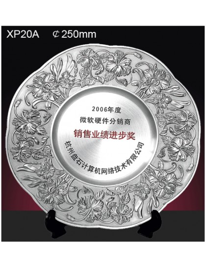 銀碟純錫XP20-直徑150MM, 250MM
