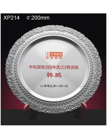 銀碟純錫XP214 - 直徑200mm,250mm