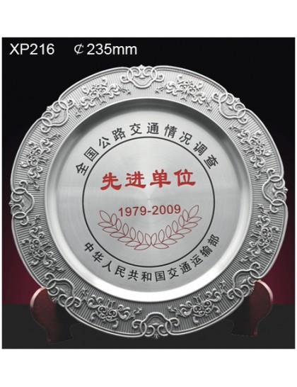 銀碟純錫XP216 - 直徑235mm