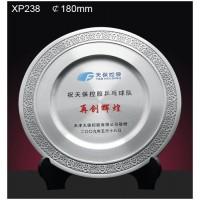 銀碟純錫XP238-直徑18cm