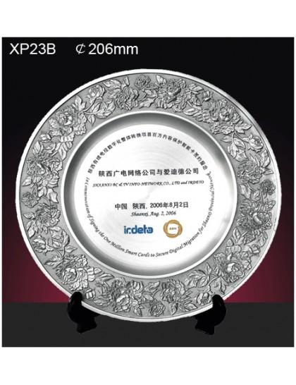 銀碟純錫XP23-直徑150MM, 206MM, 255MM