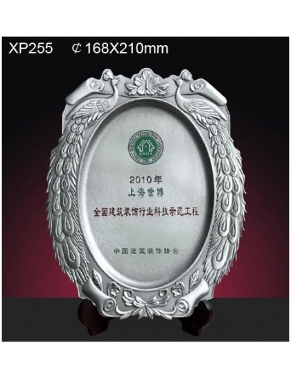 銀碟純錫XP255