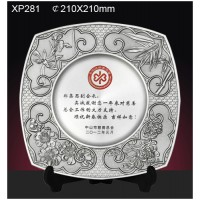 銀碟純錫XP281