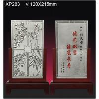 銀碟純錫XP283