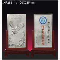 銀碟純錫XP284