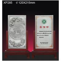 銀碟純錫XP285