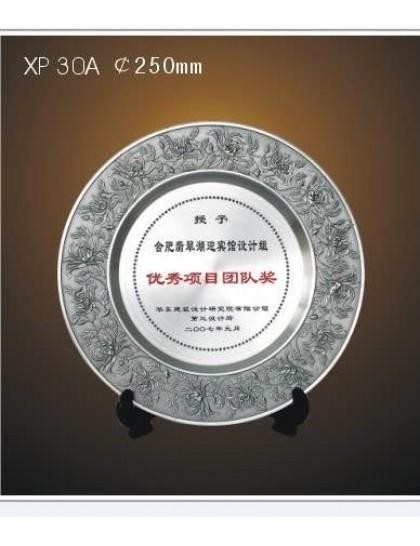 銀碟錫盤XP30A