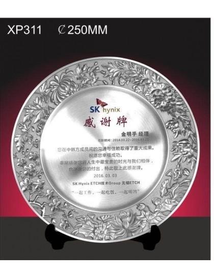 銀碟錫盤 XP311