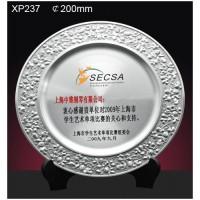 銀碟純錫XP237-直徑20cm