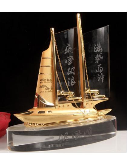 水晶帆船 - 一帆風順 CP0022