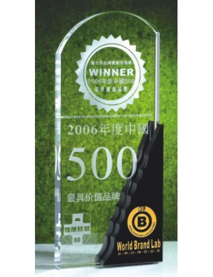 水晶獎座 C0053