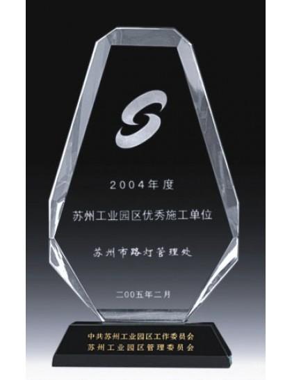 水晶獎座 C0074