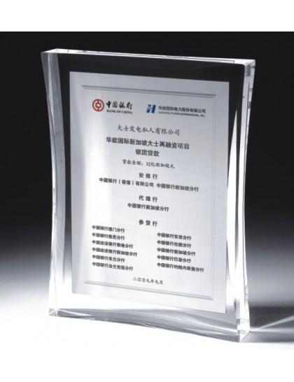 水晶獎座 C0102