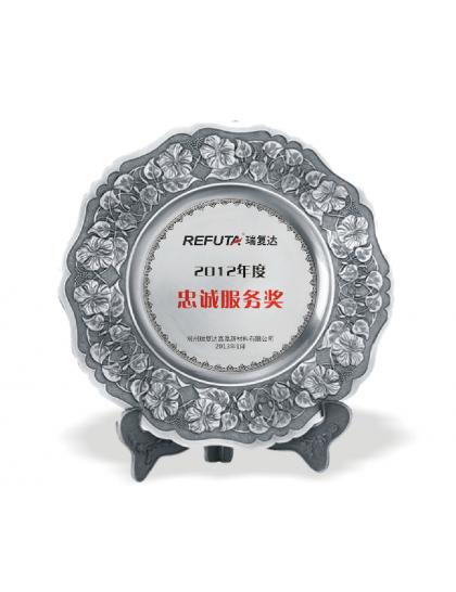 銀碟錫盤 P112